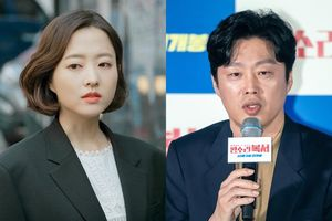 Lộ ảnh hẹn hò của Park Bo Young - Kim Hee Won: Cặp chú cháu hơn kém 19 tuổi một mực phủ nhận!