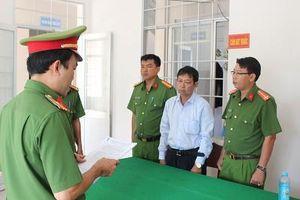 Bắt tạm giam nguyên Giám đốc chi nhánh ngân hàng tại tỉnh Trà Vinh