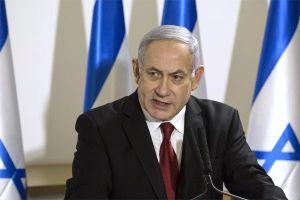 Tuyên bố bất ngờ của Thủ tướng Israel về vụ tướng Iran
