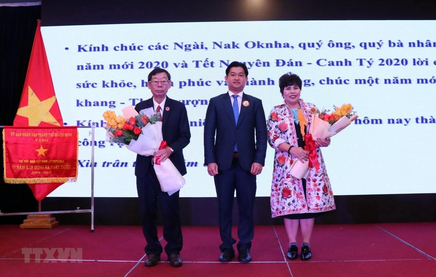 Họp mặt kỷ niệm 41 năm Ngày chiến thắng chế độ diệt chủng Pol Pot