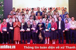 Năm 2019, lĩnh vực dịch vụ tổ chức sự kiện của Công ty CP Dạ Lan tăng trưởng mạnh