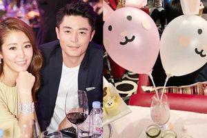 Vợ chồng Lâm Tâm Như tổ chức sinh nhật cực đáng yêu cho con gái cưng
