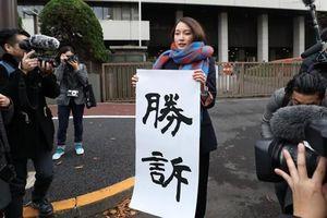 Cô gái trẻ khiến Nhật Bản thức tỉnh về nạn tấn công tình dục