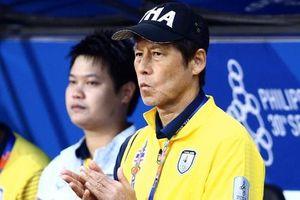 'Đường tới Olympic 2020 với U23 Thái Lan rất chông gai'