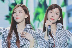 Tham dự lễ trao giải, TaeYeon (SNSD) khiến cư dân mạng phát sốt với nhan sắc chuẩn 'cực phẩm'