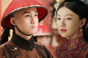 Kim chi ngọc diệp tập 4: Phúc Khang An, chàng hại ta thê thảm quá…
