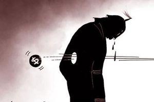 Người và tiền