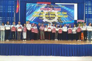 Cà Mau: Có 4 giải nhất tại Cuộc thi Khoa học kỹ thuật cấp tỉnh dành cho HS trung học