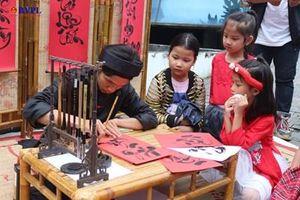 Nhộn nhịp phiên chợ Tết cuối năm tại Đà Nẵng