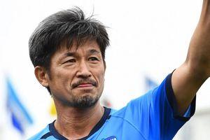 Kazuyoshi Miura sẽ đối đầu Chanathip ở J.League