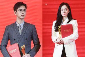 Dương Mịch - Lý Hiện được Nhật báo Nhân dân bình chọn là Diễn viên có sức ảnh hưởng