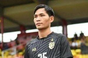 Thủ môn Thái Lan: 'U23 Iraq cũng giống Bahrain'