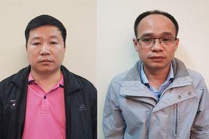 Khởi tố 2 cán bộ hải quan cửa khẩu Chi Ma trong vụ buôn lậu dược liệu