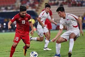 U23 Việt Nam chia tay vòng chung kết U23 châu Á 2020