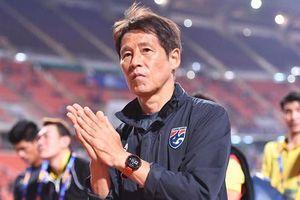 HLV Nishino: 'Thái Lan phải tiếp tục chứng tỏ điểm mạnh'