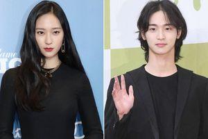Krystal tái xuất màn ảnh cùng Jang Dong Yoon trong phim về đề tài sinh tồn 'Search'