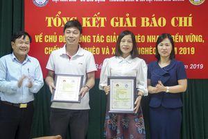 Sở LĐ-TB&XH tỉnh Bắc Giang nhận cờ thi đua xuất sắc của Bộ LĐ-TB&XH