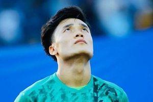Bùi Tiến Dũng trần tình ra sao sau trận U23 Việt Nam gặp U23 Triều Tiên?