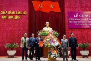 Công bố quyết định thành lập Đảng bộ thành phố Hòa Bình