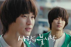 Kim Soo Hyun tái hiện vai diễn nổi tiếng của Ẩn Thân trong phần cameo Hạ cánh nơi anh