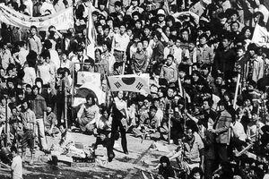 Nguồn cảm hứng từ phong trào Gwangju