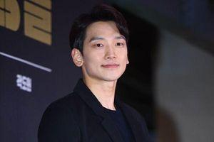 Bi Rain xuất hiện bên dàn diễn viên hàng đầu xứ Hàn