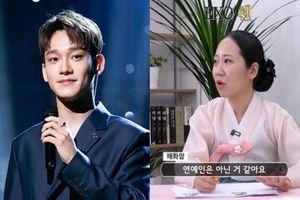 Rùng mình lời tiên tri Chen (EXO) cưới vợ: Chi tiết và danh tính cô gái may mắn được hé lộ từ lâu mà không ai để ý