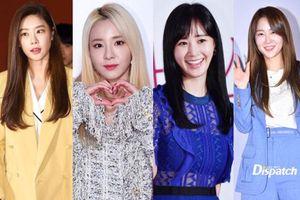 Sự kiện hot nhất hôm nay: Dara U40 đẹp xuất thần như 'yêu tinh hack tuổi', Yuri (SNSD) và cả dàn mỹ nhân đụng độ