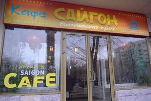 Giữ gìn tinh hoa ẩm thực Việt ở Nga