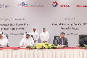 Qatar đạt thỏa thuận xây dựng nhà máy điện mặt trời đầu tiên