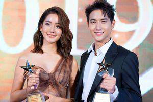 Phim điện ảnh Thái Lan 2020: Sự kết hợp của bộ đôi diễn viên đến từ hai kênh 'đối thủ' Bow Maylada và James Jirayu