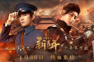 Douban 'Nhiệt huyết đồng hành': Dịch Dương Thiên Tỉ vẫn xuất sắc như thế, Hoàng Tử Thao đã gây bất ngờ lớn