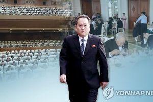 Triều Tiên xác nhận có tân Bộ trưởng Ngoại giao giữa lúc đàm phán với Mỹ bế tắc