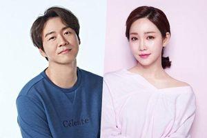 Yeon Jung Hoon kết hợp với 'chị đại' Lee Yoo Ri trong phim mới