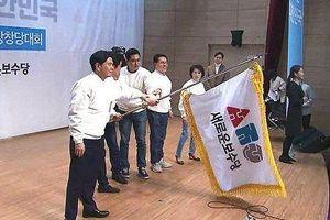 Hàn Quốc sắp có thêm đảng bảo thủ mới