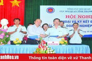 Cục Hải quan Thanh Hóa: Thực hiện đồng bộ các giải pháp trong thu nộp ngân sách Nhà nước