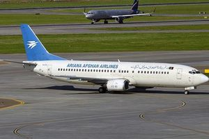 Máy bay của Afghanistan chở 83 người rơi xuống khu vực của Taliban