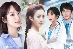 Sao nữ Hoa ngữ cạnh tranh dữ dội trên màn ảnh 2020: Dương Tử đặc biệt nổi trội, Triệu Lệ Dĩnh, Dương Mịch đều khó lay chuyển