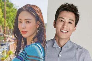 Lee Da Hee và Kim Rae sẽ xuất hiện trong dự án Ji Chang Wook từ chối?