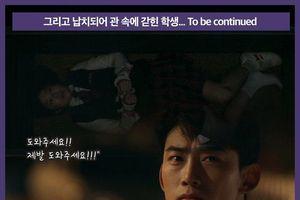 'Tiên tri thần thám': Ok Taecyeon (2PM) lỡ yêu Lee Yeon Hee mất rồi!