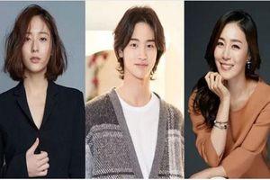 Krystal, Jang Dong Yoon, & Moon Jung Hee xác nhận tham gia phim về quân đội của OCN