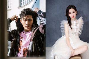 Đậu Kiêu và Trần Đô Linh sẽ là nam nữ chính của phim ngôn tình dân quốc 'Cảnh đẹp ngày vui biết bao giờ'