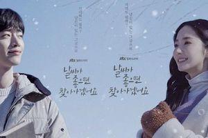 'Nữ hoàng dao kéo' Park Min Young chuẩn bị hóa gái quê 'kết duyên' cùng mỹ nam Seo Kang Joon