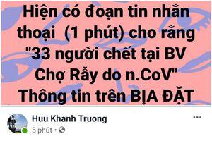 BV Chợ Rẫy, Nhi Đồng 1 bác bỏ thông tin bịa đặt về dịch Corona