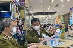 Cổ phiếu dược, y tế tăng kịch trần trong 'bão' dịch virus corona