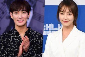 Truyền thông Hàn Quốc đưa tin Kangta (H.O.T) đang hẹn hò với nữ diễn viên kém 5 tuổi Jung Yumi