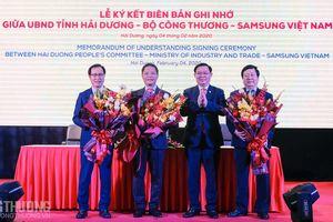 Hội nghị Triển khai chương trình hỗ trợ tư vấn cho doanh nghiệp trên địa bàn tỉnh Hải Dương trong lĩnh vực công nghiệp hỗ trợ