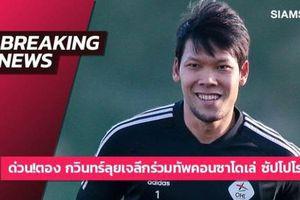 Bất ngờ với bến đỗ mới của thủ môn đội tuyển Thái Lan
