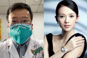 Chương Tử Di phẫn nộ sau cái chết của bác sĩ Lý Văn Lượng vì nhiễm virus corona