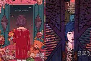 Phim của Ha Jung Woo và Kim Nam Gil dẫn đầu phòng vé Hàn Quốc tuần đầu tiên ra mắt - Phim 'Birds of Prey' ở vị trí thứ 2
